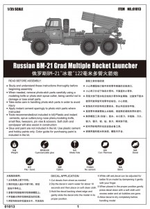 Russian BM-21 Grad Multiple Rocket Launcher - Trumpeter 01013