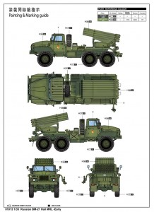 "Russische BM-21 ""Grad"" Multiple Rocket Launcher - Trompettist 01013"