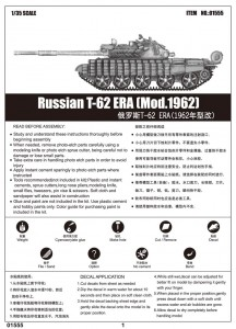 Russian T-62 ERA (Mod.1962) - Trumpeter 01555