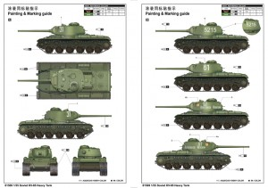 Soviet KV-85 Heavy Tank - Trumpeter 01569