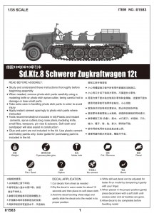 Sd.Kfz.8 Ap Zugkraftwagen 12t - Trombitás 01583