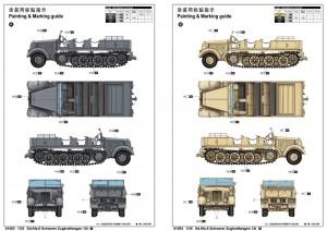 Sd.Kfz.8 Schwerer Zugkraftwagen 12t - Trumpeter 01583