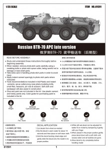 Russian BTR-70 APC late version - Trumpeter 01591