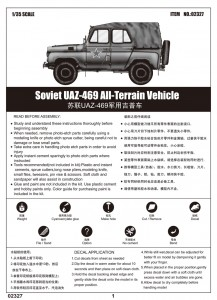 Soviet UAZ-469 All-Terrain Vehicle - Trumpeter 02327