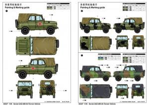 ソビエトUAZ-469全地形対応車両-トランペット02327