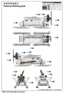 Nõukogude NKL-16 Aerosan - Trumpeter 02337
