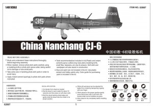 China Nanchang CJ-6 - Trumpeter 02887