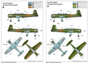 Китай Наньчан СЈ-6 - Трубач 02887