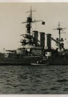 Военноморските сили на
