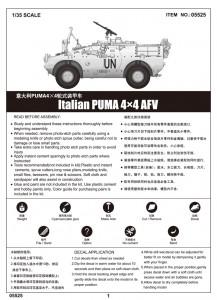 Italian PUMA 4×4 AFV - Trumpeter 05525