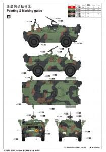 Ιταλικά PUMA 4×4 AFV - Τρομπετίστας 05525