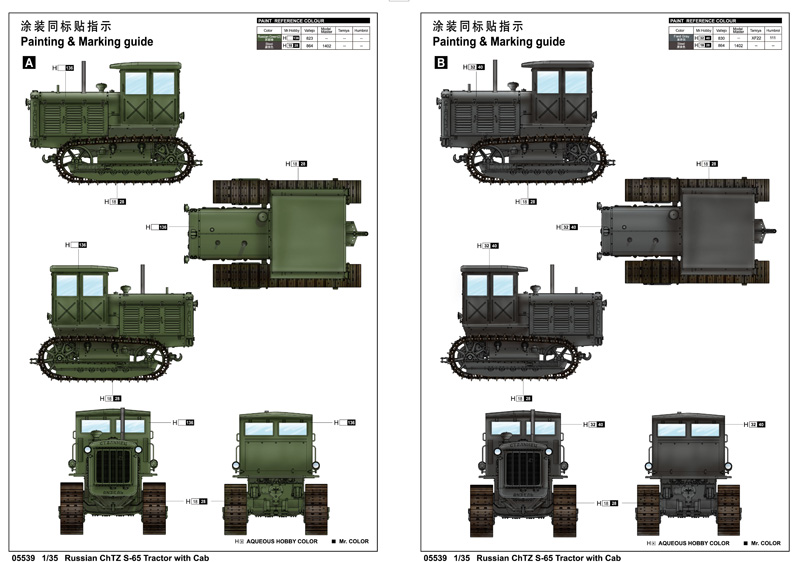 Russian ChTZ S-65 Tractor with Cab - Trumpeter 05539 - English