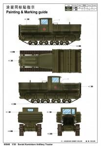 Sovjetiske Komintern Artilleri Traktor - Trompetist 05540