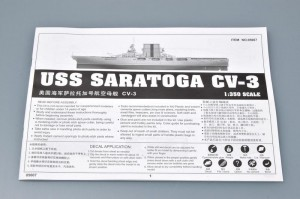Усс Саратога-ЧВ-3 - Трубач 05607