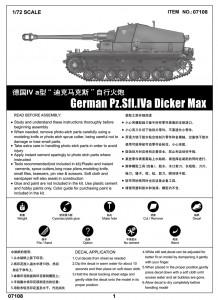 ドイツ軍Pz.Sflます。Iva Dicker Max-トランペット07108