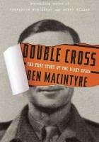 Бен Макінтайр - подвійний хрест: справжня історія д-день шпигунів