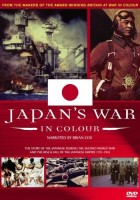 David Batty - Japan's War in Colour