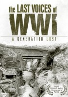 Остало-последњи гласови Првог светског рата-изгубљена генерација