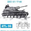 Chenilles T-70M/SU-76/ T-80 - FRIULMODEL ATL-96