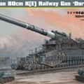 German 80cm K(E) Railway Gun « Dora » - HOBBY BOSS 82911