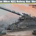 """Nemecký 80 cm K(E) Železničné Zbraň """"Dora"""" - HOBBY BOSS 82911"""