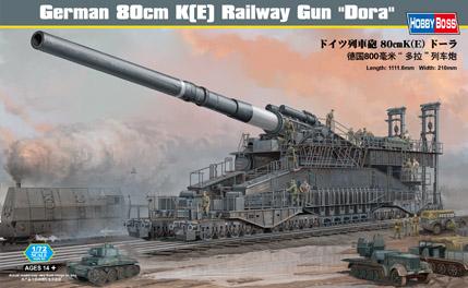 """Німецький 80см K (E) Залізничний пістолет """"Дора"""" - хобі бос 82911"""
