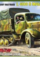 German Heavy Half-Track L4500R Maultier - Zvezda 3603