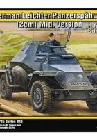 Leichte Panzerspähwagen (2cm) Sd.Kfz. 222 - TRISTAR 35043