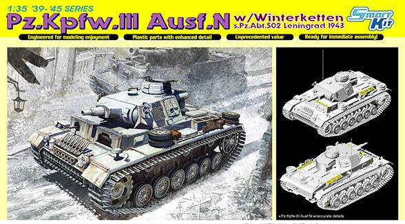 Pz.Kpfw.III Ausf.N w/Winterketten s.Pz.Abt.502 - ZMAJ 6606