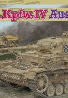 Pz.Kpfw.IV Ausf.H Neskoro Výroby w/Zimmerit - DRAGON 6560
