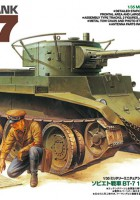 Russian Tank BT-7 Model 1935 – TAMIYA 35309