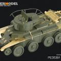 Nustatyti rusijos BT-7 modelis 1935 - VOYAGER MODELIS PE35391