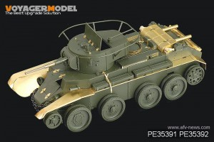 Σύνολο ρωσική BT-7 πρότυπο 1935 - VOYAGER ΜΟΝΤΈΛΟ PE35391