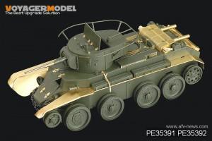 Set Russian BT-7 model 1935 - VOYAGER MODEL PE35391