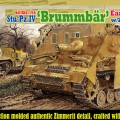 "Stu.Pz.IV ""Brummbar"" Early Production w/Zimmerit - DRAGON 6596"