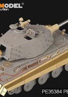 German E-75 Tank – VOYAGER MODEL 35384