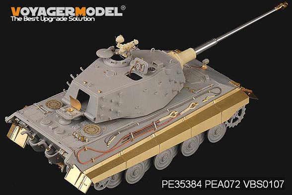 German E-75 Tank – VOYAGER MODEL 35384