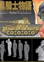 Pantera późnego produkcji - cyber-hobby 6524