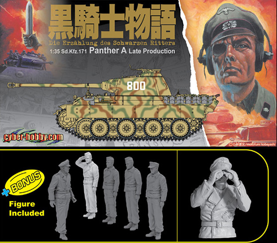 Panther A Late Production - CYBER-HOBBY-6524