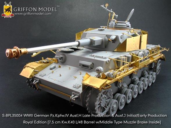 Pz.Kpfw.IV Ausf.H Royal Edition - ΓΚΡΙΦΌΝ ΜΟΝΤΈΛΟ SBPL35004