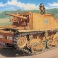 Semovente 47/32 Л40 так - ITALERI 6477