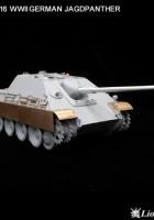 设于德国猎豹-LionRoar LAS35016