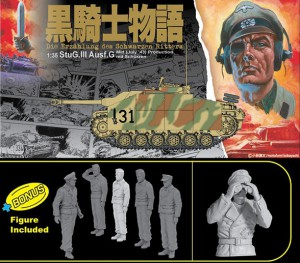 StuG III.G - CYBER HOBBY 6658