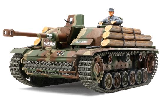 """Sturmgeschutz ИИИ карактеристике.Г """"финске војске"""" - Тамия 35310"""