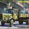 Л-4500 са EINHEITSKABINE (немачки камион) - 3647 Звезда