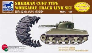 Sherman Mankiecik Type Workable Track Link Set - BRONCO AB3547