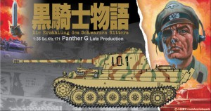Sd.Kfz.171 Panther G Late Production - CYBER-HOBBY 6659