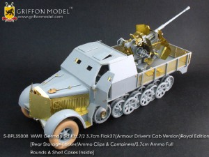 Sd.Auto.7/2 3.7 cm Flak37 Royal Edition - GRIFFON MODEL S-BPL35008