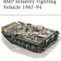 BMP Infantry Fighting Sõiduki 1967-94 - UUED VANGUARD 12