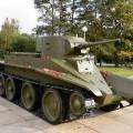 Char rapide BT-5 - procházet